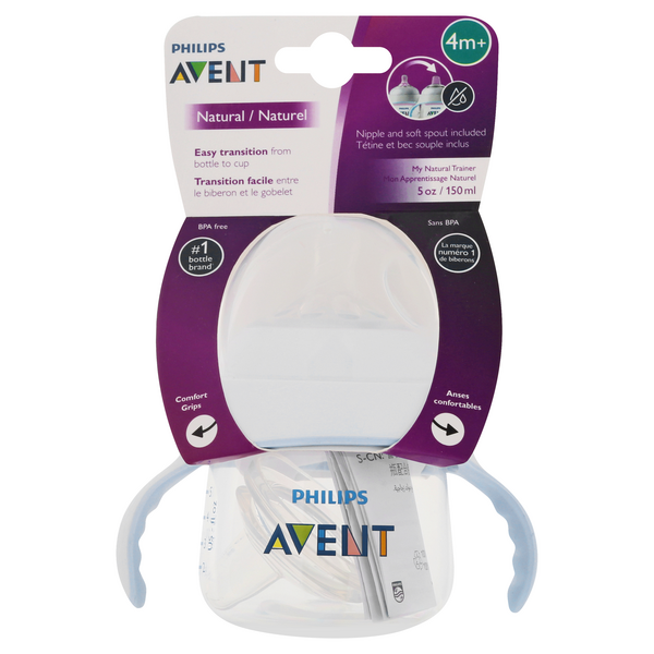 Philips Avent Natural Bottle 5 oz 4m+