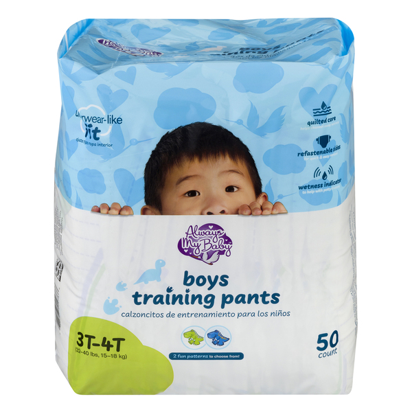 Always My Baby 3T-4T Training Pants Boys 32-40 lbs